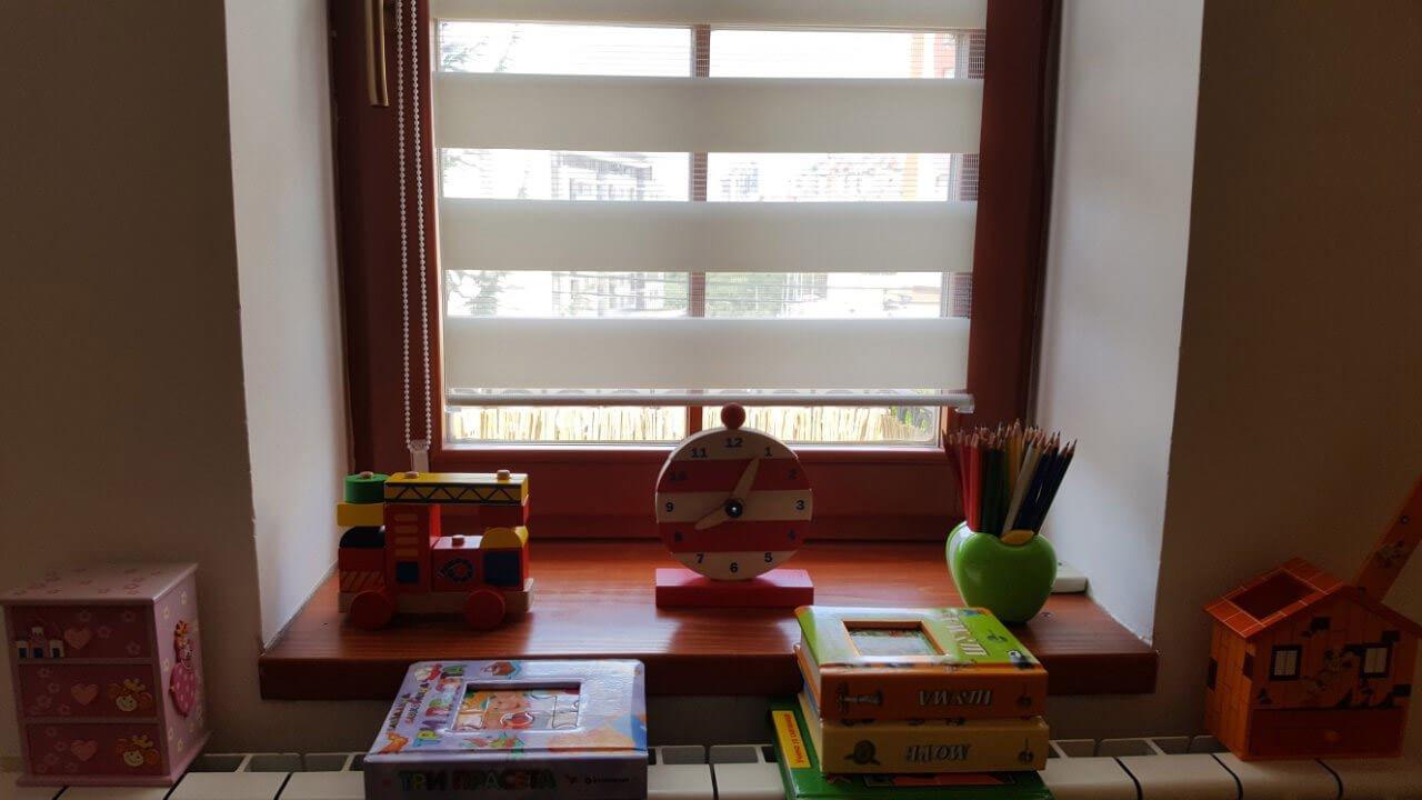 Предшколска установа
